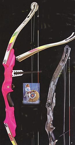 PSE Archery (1990)